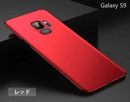 S9裏面用超薄型ケース12