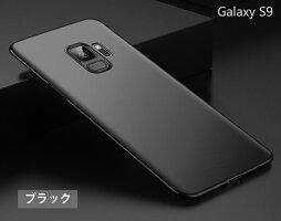 S9裏面用超薄型ケース13