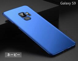 S9裏面用超薄型ケース14