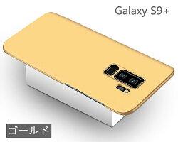 S9裏面用超薄型ケース15
