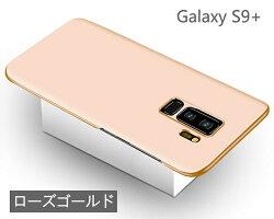 S9裏面用超薄型ケース16