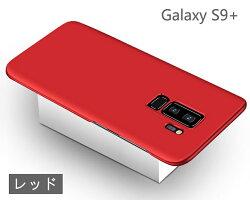 S9裏面用超薄型ケース17