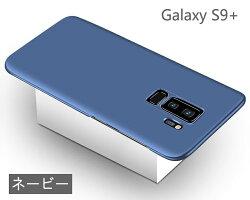 S9裏面用超薄型ケース19