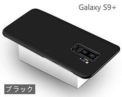 S9裏面用超薄型ケース18