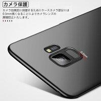 S9裏面用超薄型ケース3