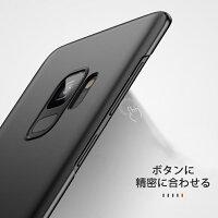 S9裏面用超薄型ケース6