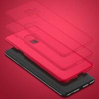 S9裏面用超薄型ケース8