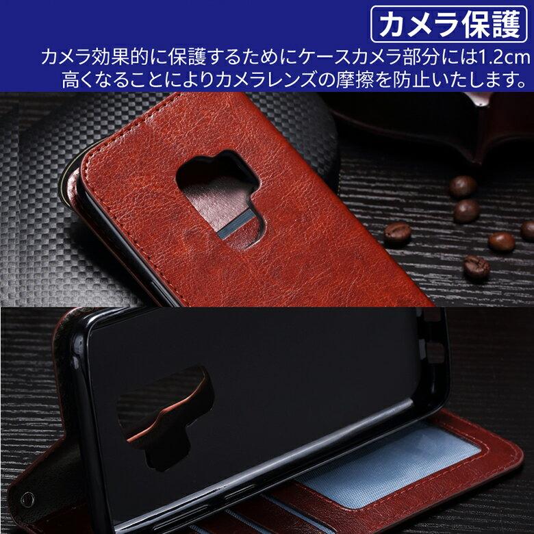 【 メール便発送】 Samsung Galaxy S9+ (Docomo SC-03K、AU SCV39) 専用レザーケース 手帳型 ストラップ付け 全7色 【GalaxyS9Plus ケース Case カバー Cover アクセサリー S9plus 用】