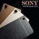 【送料無料 メール便発送】 Sony Xperia Z3 SO-01G SOL26 専用アルミ合金ケース 全8色 【Xperia Z3 ケース Case カバー Xperia Z3 アクセサリー Xperia Z3 用】の商品画像