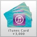 お買い得セット!!大量注文可!!PC、iPad、iPhone、iPod touch上でご自由にご使用!【20%OFF...