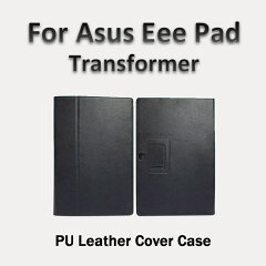 ◎高級感あふれるレザー調のEee Pad Transformerケース。◎Eee Padを擦り傷や汚れなどから守るP...