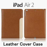 iPadAir2スマートケース薄型1