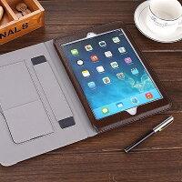 iPadAir2スマートケース薄型3
