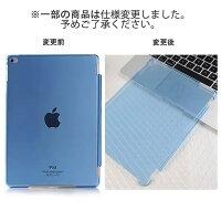iPadAir2裏面用ケース7