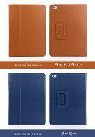 iPadAirスマートケーススリープ機能付け全10色7