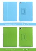 iPadAirスマートケーススリープ機能付け全10色8