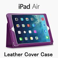 iPadAirスマートケーススリープ機能付け全10色5