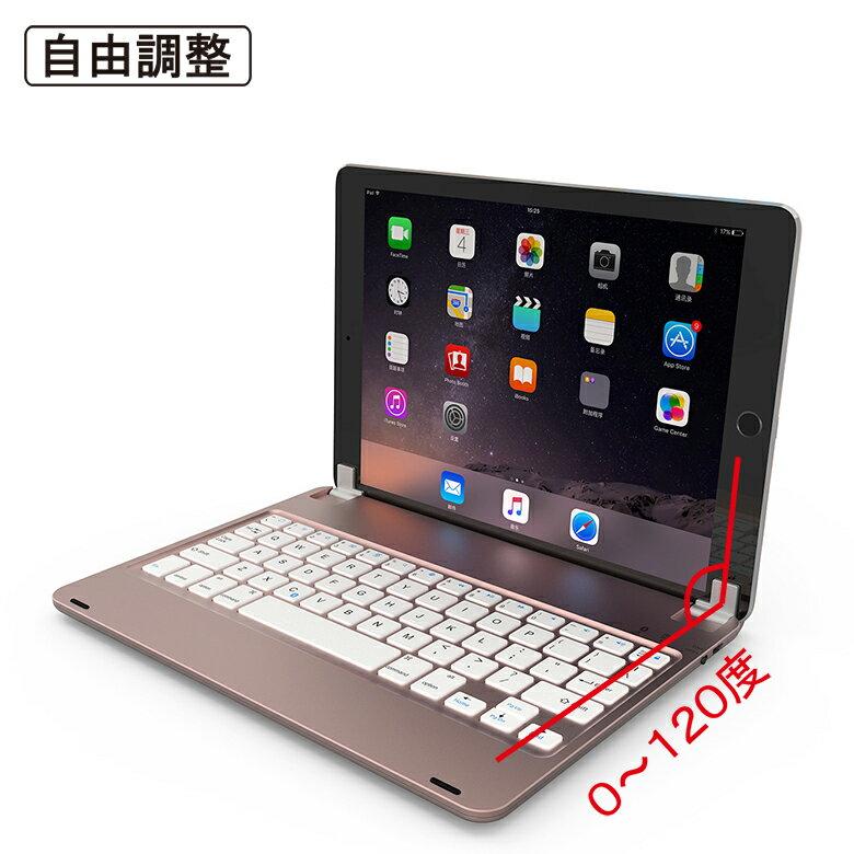iPad Air2 / iPad Pro 9.7 Bluetoothキーボード スリープ機能付け 全3色【Air 2 iPad6 Pro9.7インチ 専用 無線式 Bluetooth3.0 ケース ワイヤレスキーボード ケース カバー】