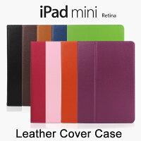 iPadminiスマートケーススリープ機能付け全9色1