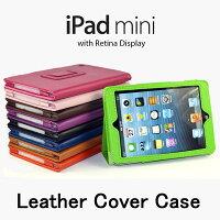 iPadminiスマートケーススリープ機能付け全9色4