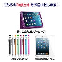 iPadminiスマートケーススリープ機能付け全9色6
