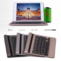 iPadmini4Bluetoothキーボードアルミケース5