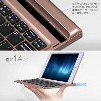 iPadmini4Bluetoothキーボードアルミケース4