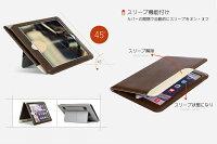 iPadmini4スマートケーススリープ機能付け薄型5
