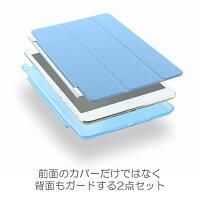 iPadmini4スリープ機能付け両面カバー3