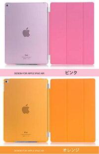 iPadmini4スリープ機能付け両面カバー4