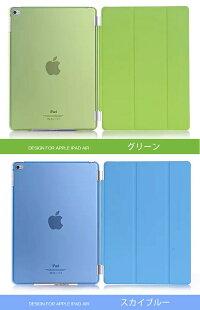 iPadmini4スリープ機能付け両面カバー5