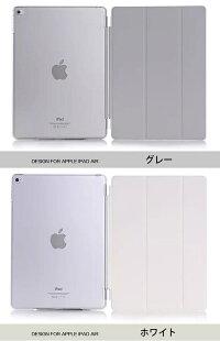 iPadmini4スリープ機能付け両面カバー6