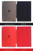 iPadmini4スリープ機能付け両面カバー7
