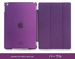 iPadmini4スリープ機能付け両面カバー8