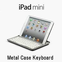 iPadminiBluetoothキーボードアルミケース1