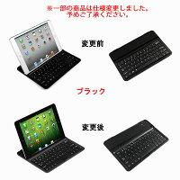 iPadminiBluetoothキーボードアルミケース5