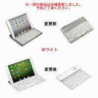 iPadminiBluetoothキーボードアルミケース6