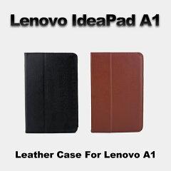 ◎高級感あふれるレザー調のLenovo IdeaPad A1専用ケース。◎充電や各操作はケースに入れたまま...