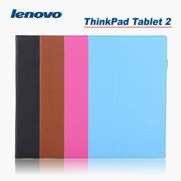 【送料無料 メール便発送】 Lenovo Thinkpad Tablet 2 スマートケース スリーブ機能付け NEPPT 【Thinkpad Tablet 2 カバー アクセサリー,Thinkpad Tablet 2 レザーケース,Thinkpad Tablet 2 ケース】