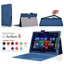 【在庫処分】 Microsoft Surface 3 専用レ...