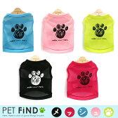 春 夏 犬用 パウ メッシュタンクトップ 犬 犬服 ドッグウェア 4サイズ XS/S/M/L 5カラー