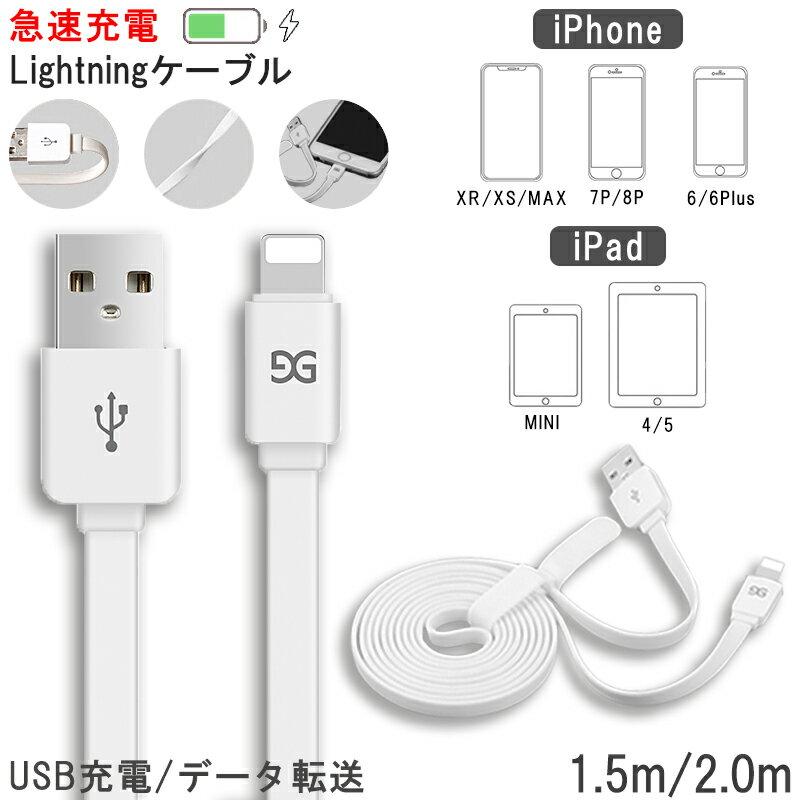 スマートフォン・タブレット, スマートフォン・タブレット用ケーブル・変換アダプター iPhone Lightning 1.5m 1m USB iPhone USB