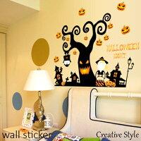 ウォールステッカー ハロウィン HALLOWEEN 11 北欧 ウォールシール 壁紙 シール 壁北欧 はがせる 壁デコ 窓 トイレ アルファベット 賃貸OK 壁紙シール 飾り インテリア Creative Style ハロウィンパーティーグッズ
