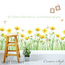 ウォールステッカー 小さな黄色い花 木 花 植物 グリーン