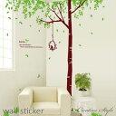 ウォールステッカー 木 大樹と鳥の巣 花 植物 wallsticker グリーン 緑 壁飾り インテ...