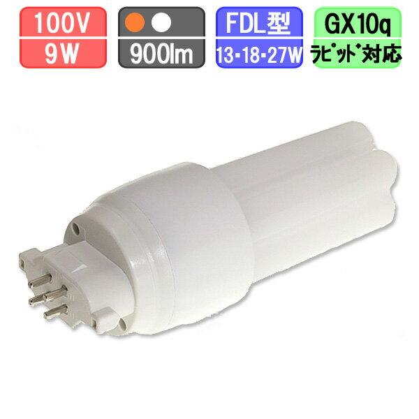 蛍光灯, LED蛍光灯 FDL LED 9W 900lm