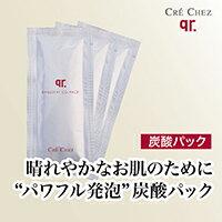 クレシェqrブリリアントCO2パック10g×16包<炭酸パック>