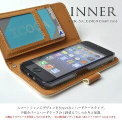 iPhone6siPhone6sケースカバー/アイフォン6sケースカバーiPhone6sカバー[アールヌーヴォー]手帳型ケーススタンド機能付きほぼ全機種対応iPhone6(アンティークおしゃれ人気カバー)デザイン