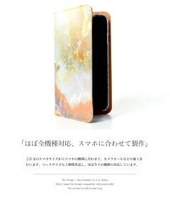 手帳型iphone6ケースカバー[大理石マーブル]ほぼ全機種対応iphone6ケースiphoneseケースギャラクシーs7エッジカバー手帳xperiaxperformanceケースxperiaz3手帳型ケースSO-04HTONEm15freetelpriori3iPhone6S02P06Aug16