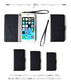 iPhoen6sPLUS対応[カービング型押し]iPhone6s手帳型ケースiPhone6siPhone6sケースカバー/アイフォン6sケースカバーiPhone6sカバー【手帳型DIARY手帳型スマホケーススタンド機能付き】手帳型ケースほぼ全機種対応GalaxyS6SC-05G手帳型ケース
